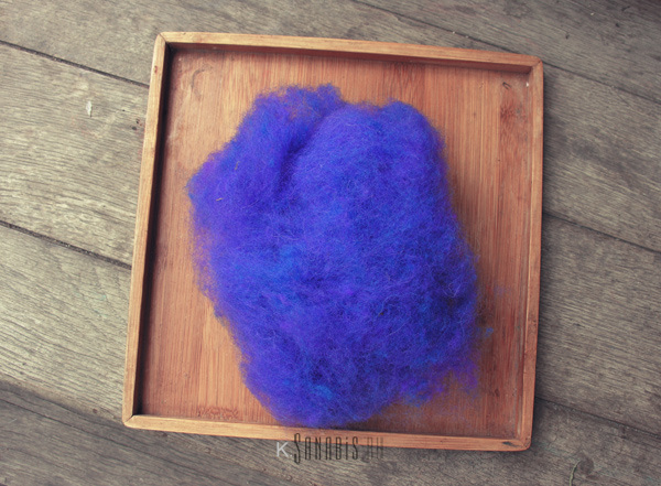 сине-фиолетовая шерсть