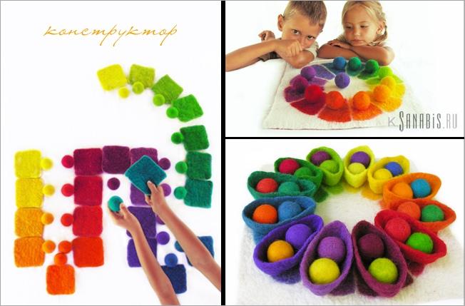 цветной конструктор